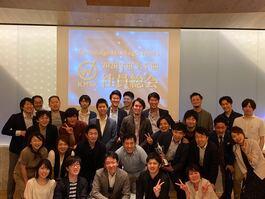 企業イメージ画像3